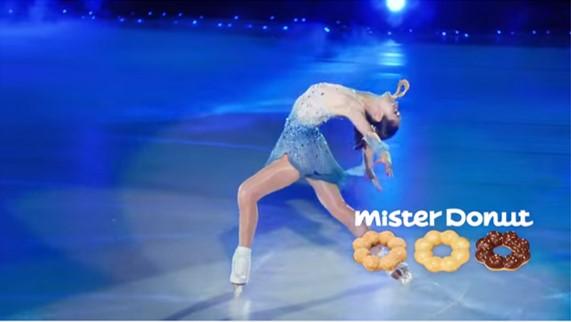 ミスタードーナツ のびのびポン・デ・リング「荒川静香のびのびスケート」篇