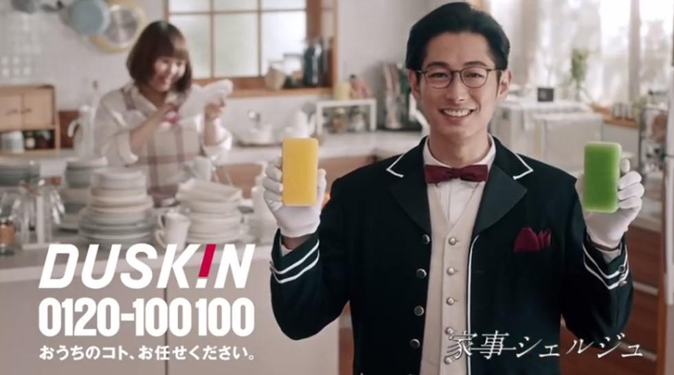 DUSKIN 台所用スポンジ「たかがスポンジ」篇