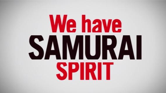 日本通運 日通×侍ジャパン「SAMURAI SPIRIT 2017」篇