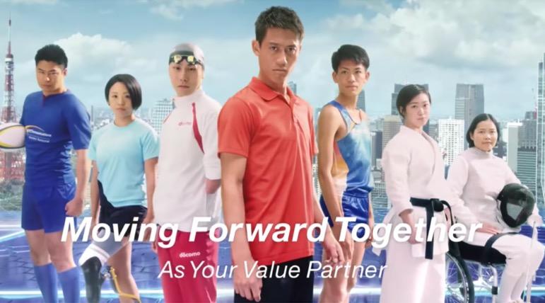 NTT 企業広告 「未来のトレーニング」篇