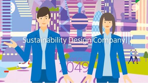 滋賀銀行「未来をデザイン」篇