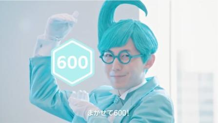 無人コンビニ600 「オフィスに無人コンビニがやってきた!」篇